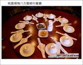 2013.03.17 桃園楊梅八方園:DSC_3497.JPG