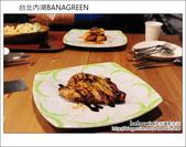台北內湖BANAGREEN:DSC_6417.JPG
