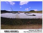 2014.01.11 基隆超大風車版圓仔-擁恆文創園區:DSC_8731.JPG
