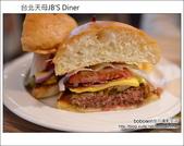 台北天母JB'S Diner:DSC_6909.JPG