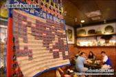 宜蘭駿懷舊料理餐廳:DSC_0131.JPG