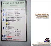 日本九州福岡機場交通+JR PASS購買:DSC07614.JPG