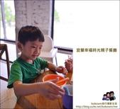 宜蘭幸福時光親子餐廳:DSC_6475.JPG