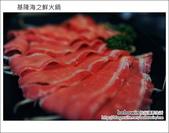 2011.02.20 基隆海之鮮火鍋:DSC_9444.JPG