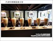 2012.07.23 內湖科學園區春水堂:DSC03815.JPG