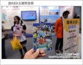 2012台北國際旅展~日本篇:DSC_2672.JPG