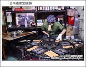 2013.01.25 台南連德堂餅舖&無名豆花:DSC_9033.JPG