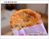 2013.01.25台南 鄭記蔥肉餅、集品蝦仁飯、石頭鄉玉米:DSC_9539.JPG