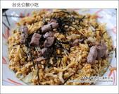 台北公館小吃:DSC_4709.JPG