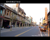 [ 雲林 ] 西螺延平老街、三角大水餃、連琴碗粿:DSCF3172.JPG