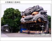 Day2 Part1 大阪難波八阪神社:DSC_7081.JPG