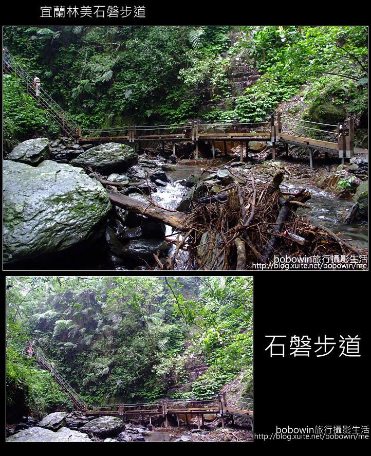 2009.06.13 林美石磐步道:DSCF5467.JPG
