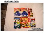 大阪梅田格蘭比亞飯店:DSC_9523.JPG