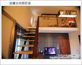 2011.08.19 宜蘭水筠間民宿:DSC_1237.JPG