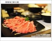 2011.02.20 基隆海之鮮火鍋:DSC_9447.JPG