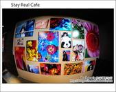 2012.03.11 Stay Real Cafe~阿信開的店:DSC_7001.JPG