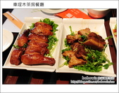 2012.01.27 木茶房餐廳、車埕老街、明潭壩頂:DSC_4482.JPG