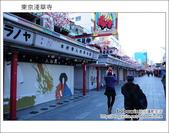 東京自由行 Day5 part1 淺草寺:DSC_1226.JPG