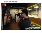 2012.06.02 新北市板橋無敵漢堡:DSC_5935.JPG