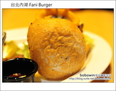 2012.09.05台北內湖 Fani Burger:DSC_5010.JPG