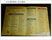 2012.11.27 台北酒肉朋友居酒屋:DSC_4276.JPG