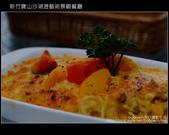[景觀餐廳]  新竹寶山沙湖瀝藝術村:DSCF2999.JPG