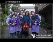 [ 台中 ] 新社薰衣草森林--薰衣草節:DSCF6762.JPG