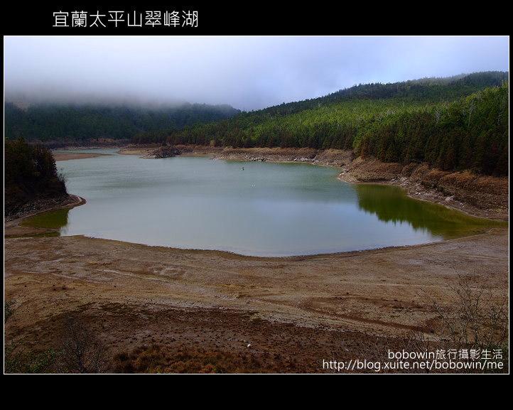 [ 宜蘭 ] 太平山翠峰湖--探索台灣最大高山湖:DSCF5960.JPG