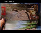 [ 北橫 ] 桃園大溪後慈湖:DSCF5002.JPG