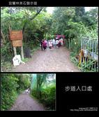 2009.06.13 林美石磐步道:DSCF5337.JPG