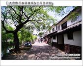 Day3 Part4 長春藤廣場&大原美術館:DSC_8322.JPG