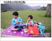 台北南港山水綠生態公園:DSC_1838.JPG