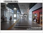 大阪梅田格蘭比亞飯店:DSC05166.JPG