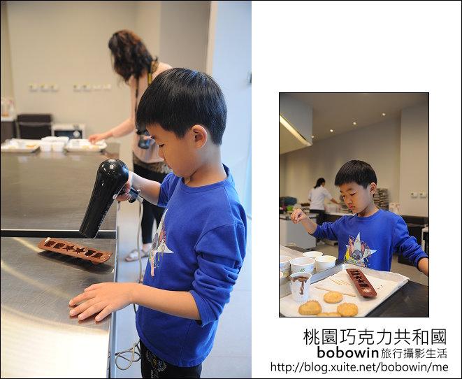 2012.04.22 桃園巧克力共和國:DSC_0447.JPG