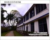 2013.02.13 南投魚池日月老茶廠:DSC_2031.JPG