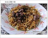 台北公館小吃:DSC_4711.JPG