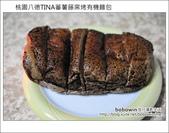 桃園八德TINA蕃薯藤窯烤有機麵包:DSC_2318.JPG
