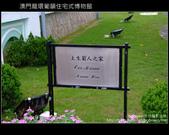 Day3 Part2 營地街市煲仔飯-->龍環葡韻住宅式博物館-->大利來記豬扒包-->威尼斯人:DSCF9244.JPG