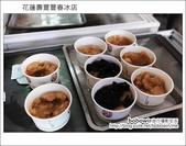 06_花蓮壽豐豐春冰店:DSC_1894.JPG