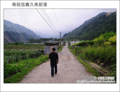 2011.08.13 南投信義久美部落:DSC_0444.JPG