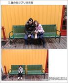 日本東京之旅 Day3 part2 三鷹の森ジブリ美術館:DSC_9839.JPG
