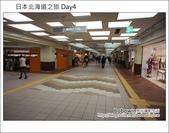 [ 日本北海道 ] Day4 Part3 狸小路商店街、山猿居酒屋、大倉酒店:DSC03097.JPG