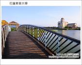 2012.07.13~15 花蓮慢慢來之旅 東華大學:DSC_1354.JPG