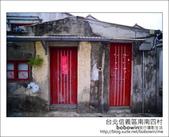 2012.11.04 台北信義區南南四村:DSC_2945.JPG