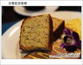 2013.01.12 宜蘭藍屋餐廳:DSC_9335.JPG