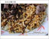 台北公館小吃:DSC_4714.JPG