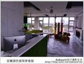 2013.11.09 宜蘭調色盤築夢會館:DSC_5039.JPG