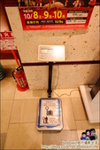 日航都市飯店:DSC_0015.JPG