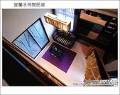 2011.08.19 宜蘭水筠間民宿:DSC_1243.JPG