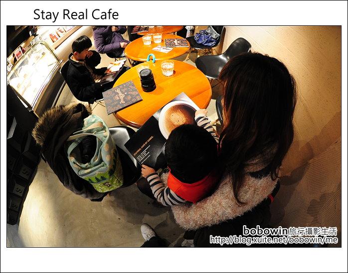 2012.03.11 Stay Real Cafe~阿信開的店:DSC_7002.JPG